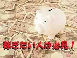 株式会社トーコー阪神支店<広告№182007121>