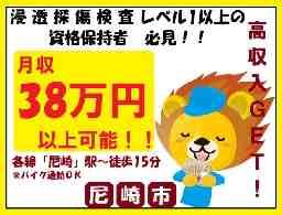 株式会社トーコー阪神支店<広告№1800040-6>