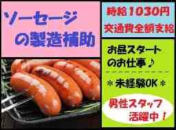 株式会社トーコー阪神支店<広告№182007074>
