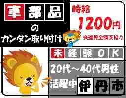 株式会社トーコー阪神支店<広告№182007091>