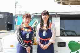 生活協同組合パルシステム 神奈川ゆめコープ 相模センター