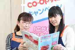 生活協同組合パルシステム 神奈川ゆめコープ 平塚センター