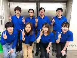 岡山県貨物運送株式会社 尾道物流センター