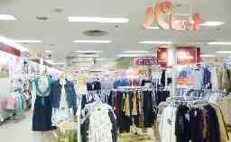 デイリーファッションパレット 万代北須磨店