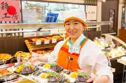 ヨークマート モラージュ菖蒲店