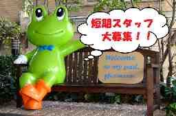 間口ロジスティクス株式会社 三菱食品久御山ドライセンター出張所