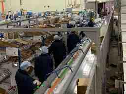 間口東海株式会社 東海コープ小牧要冷セットセンター出張所 構内
