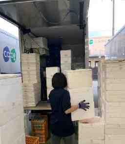 間口ロジスティクス株式会社 サポートサービス コープこうべ協同購入センター甲南・六甲出張所