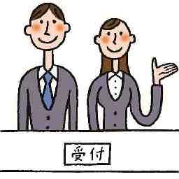 株式会社共栄薬研 534