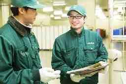 カンダコーポレーション株式会社 東金センター 001