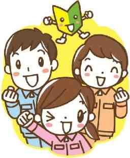株式会社グロップ 名古屋オフィス/0046