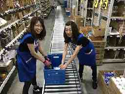 アサヒロジスティクス株式会社 横浜緑物流センター