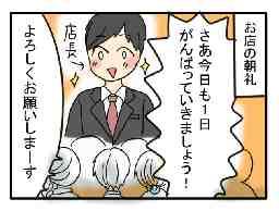 ソフトバンク 武蔵 浦和