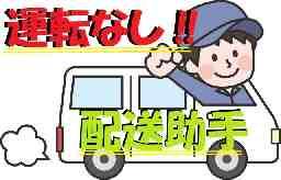 ネクスト福岡株式会社