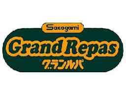Sakagami Grand Repas