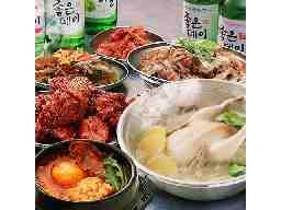 韓国酒場コッキオ