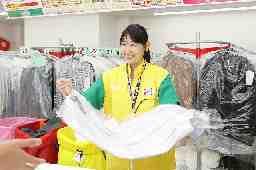 カーニバル コープ京田辺店 コープ キョウタナベテン