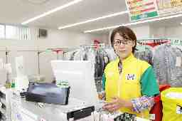 カーニバル 山田北店 ヤマダキタテン