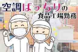 株式会社グロップ 倉敷営業所/0011