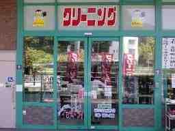 イセヅドライ 菜畑店 508