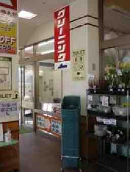 イセヅドライ 伊川谷店 1011