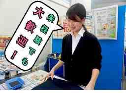 イセヅドライ 伏見店 701