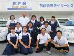 日本福祉研究所株式会社 広伸会 東新小岩教室