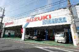 栃和泉自動車株式会社