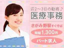 株式会社日本教育クリエイト 横浜支社 医療人材サービス部