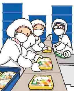 藤本食品株式会社 兵庫工場
