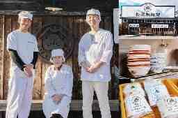 松 屋 製 麺 所