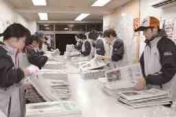 朝日新聞サービスアンカー ASA久米川