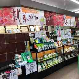 ㈱新井園本店 三ケ島工場売店