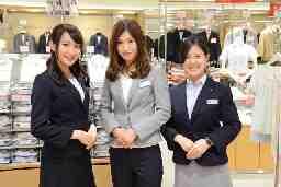 洋服の青山 弘前城東店