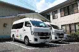 京都市百々老人デイサービスセンター