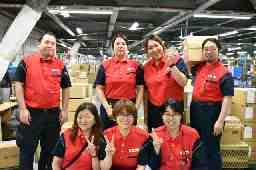 オーティーティーロジスティクス株式会社 関東第二ブロック 川口流通センター