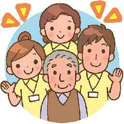 社会福祉法人 愛育会 特別養護老人ホーム セピアの園