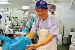 新鮮食材市場ビッグマーケット/大倉水産株式会社