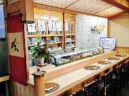 御料理・寿司 魚伸