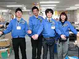 市民生活協同組合ならコープ 桜井支所