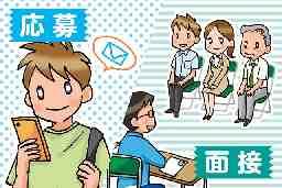 株式会社ティー・オー・エー 川崎営業所