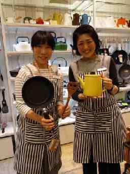 NabeStore ナベストア イオンモール綾川店