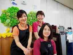 東京都中央区立特別養護老人ホーム マイホーム新川 デイサービス介護員 非常勤