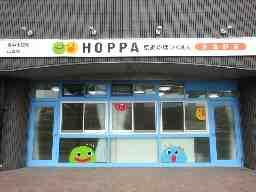 株式会社HOPPA