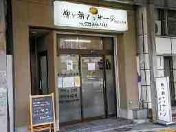 柳ヶ瀬マッサージ岐阜駅前店