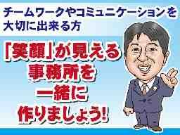 横川会計事務所
