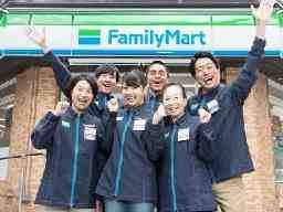 ファミリーマート 渋川坂東橋店