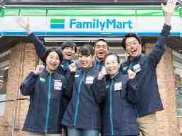 ファミリーマート 富田林津々山台店