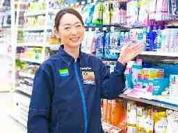 ファミリーマート 東海富木島店