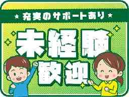 株式会社ODKスタッフ 羽島事業所 羽島夜勤2